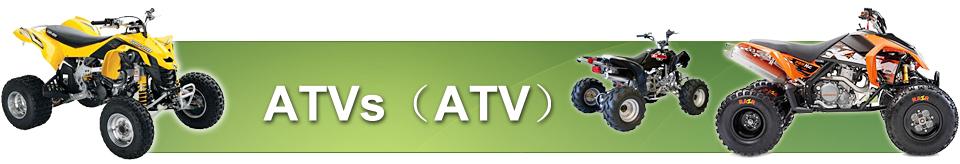 ATVs Catalog