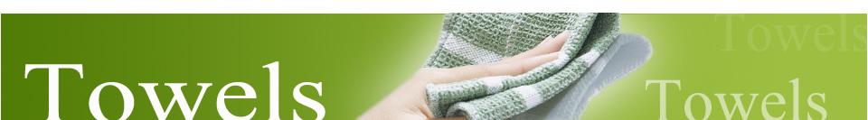 Towels Catalog