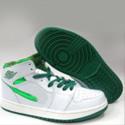 Sports Shoes Catalog